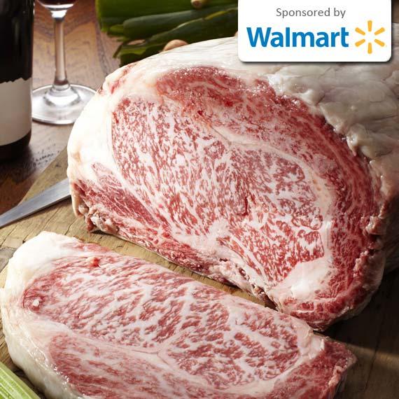 What is Kobe Steak ?